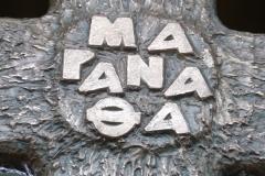 Kreuz, Rückseite: Maranata